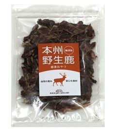 本州野生鹿肉のジャーキー