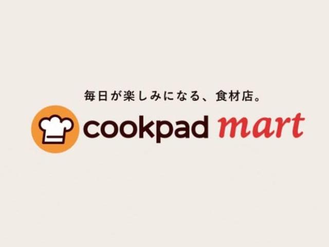 cookpad mart