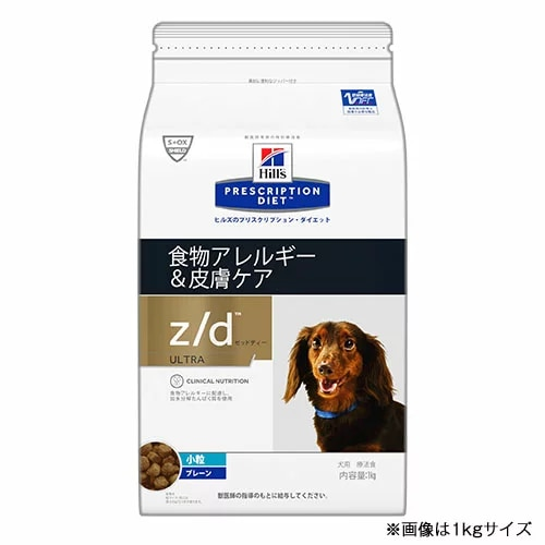 ヒルズ 犬用 z/d 食物アレルギー&皮膚ケア ULTRA