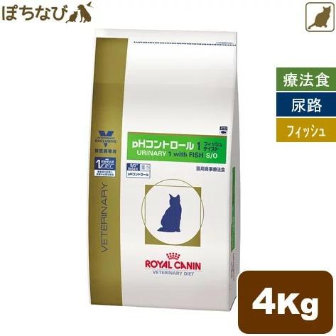 ロイヤルカナン 猫用 pHコントロール  ドライタイプ1 ドライ フィッシュテイスト タイプ1 4kg