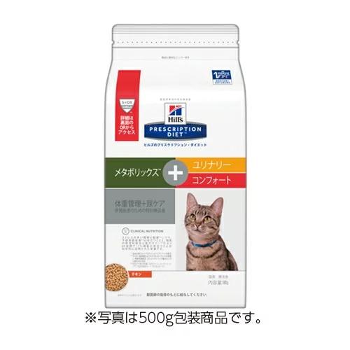 ヒルズ 猫用 メタボリックス+ユリナリー コンフォートドライ 4kg