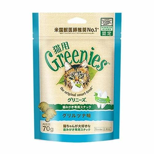 グリニーズ 猫用 グリルツナ味 70g (約170粒)