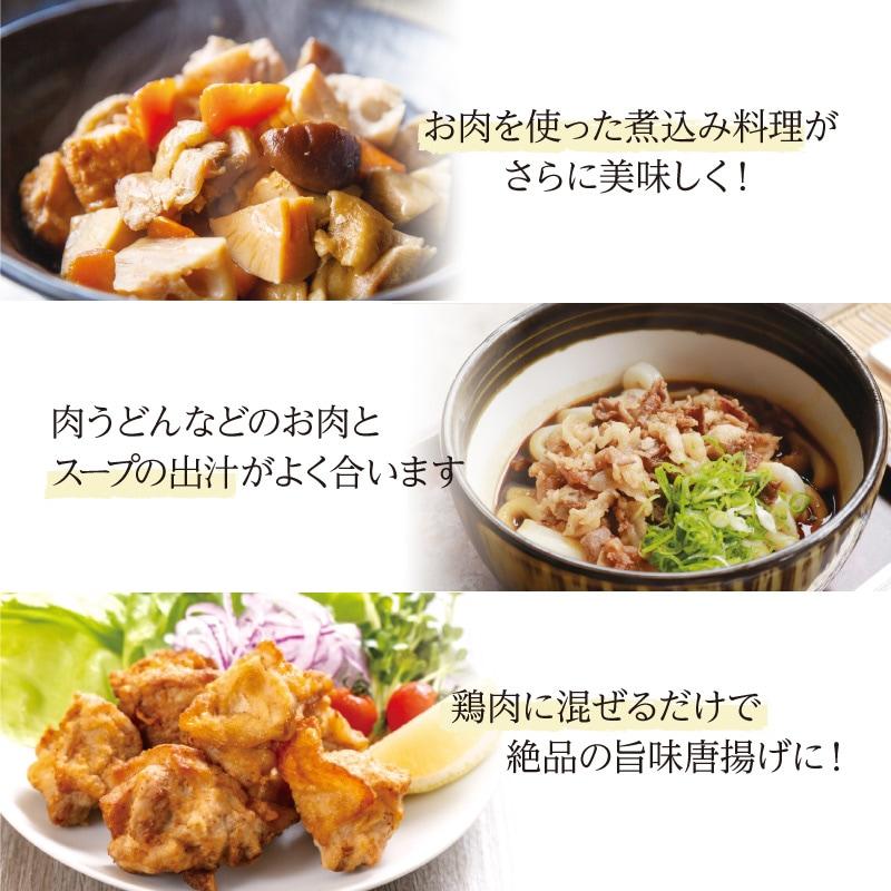煮込み料理がさらに美味しく!肉うどんのスープにもよく合います。鶏肉に混ぜるだけで絶品の旨味唐揚げに!