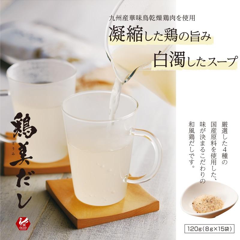 白濁スープが味の決め手。厳選した4種の国産原料を使用した、味が決まるこだわりの和風鶏だしです。