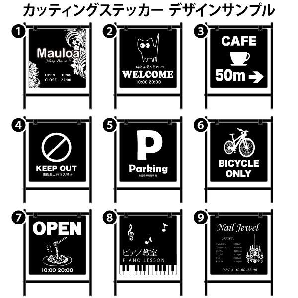 モノクロおしゃれ看板デザインサンプル、立入禁止、カフェ、駐車場、駐輪場、飲食店、ピアノ教室、ネイルサロン