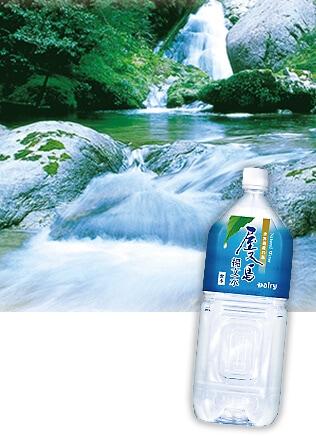 屋久島の川と縄文水