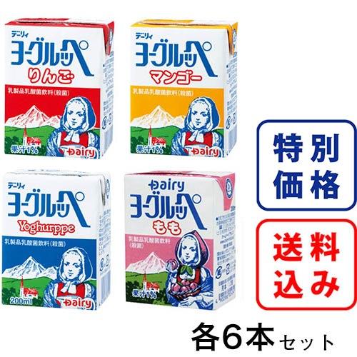 ヨーグルッペ【4種各6本】24本セット