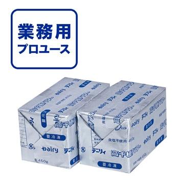 高千穂バター食塩不使用 450g