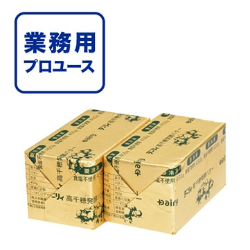 高千穂発酵バター食塩不使用 450g