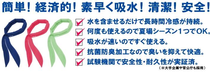 簡単、経済的、素早く吸水、清潔、安全