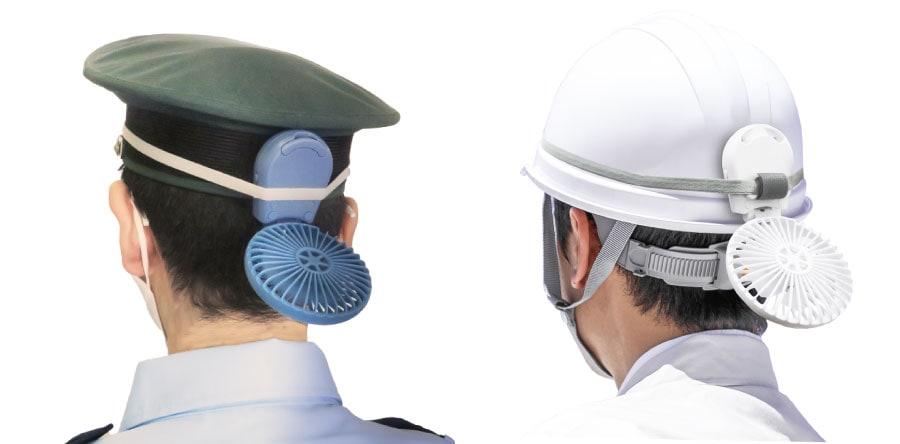 制帽・ヘルメットの装着できる小型ファン(ハンディファン)