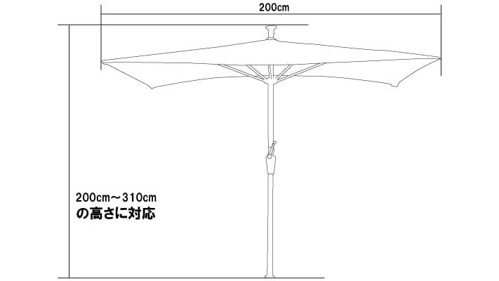 パラシェードレクタングル,寸法図解画像