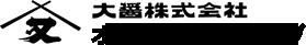 大醤株式会社オンラインショップ