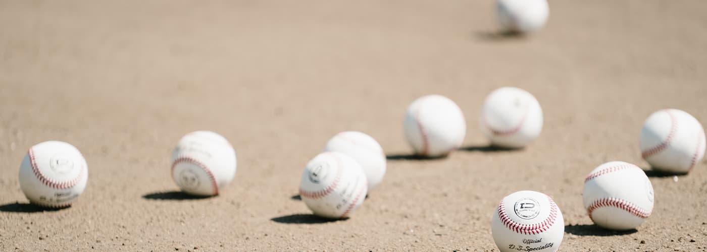 練習球と公式球の違い