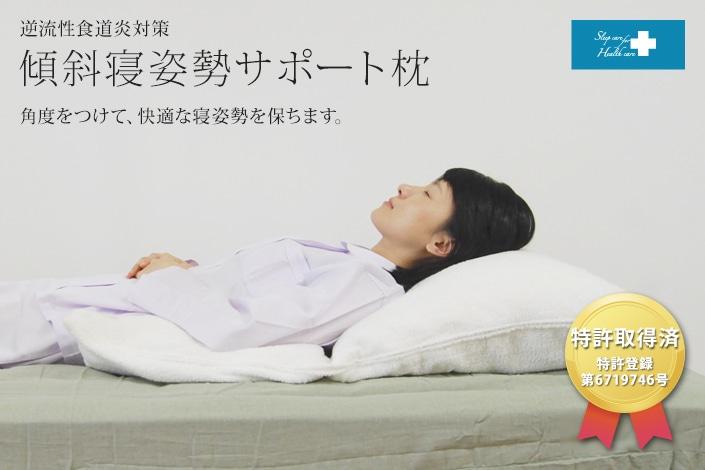 過ぎ 寝る 向き 食べ