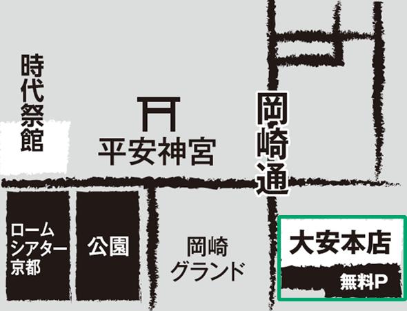 どぼ漬教室地図