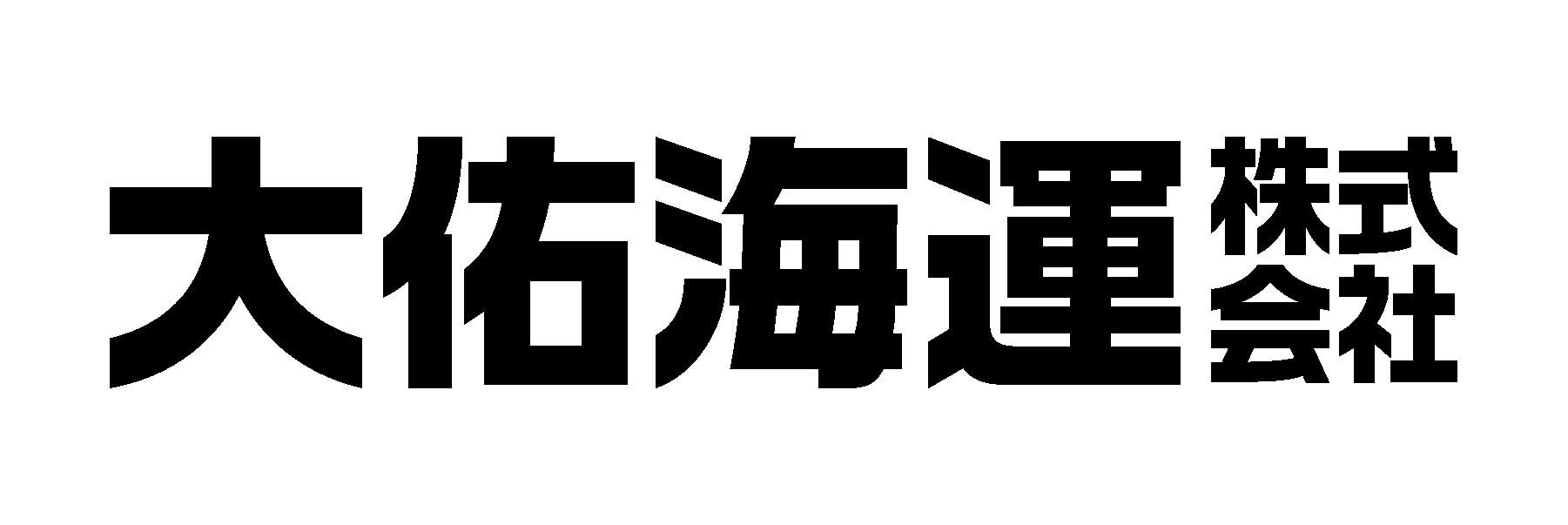 大佑海運株式会社