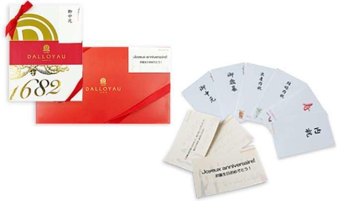 冠婚葬祭カードサービス