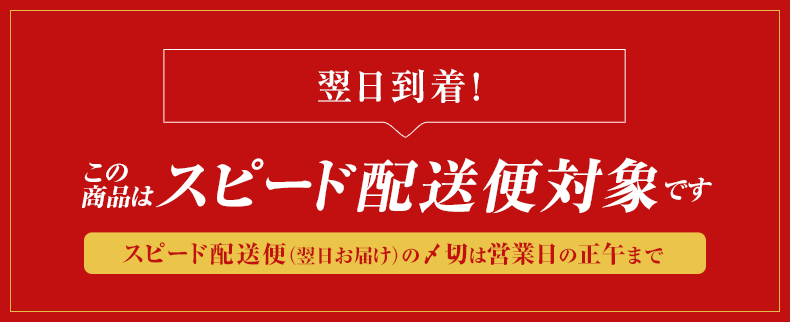 ダロワイヨ マカロン美味周遊 14...