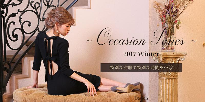 2017年a/w新作Xmasドレス