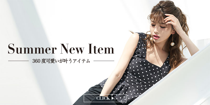 2018年Summer New Item