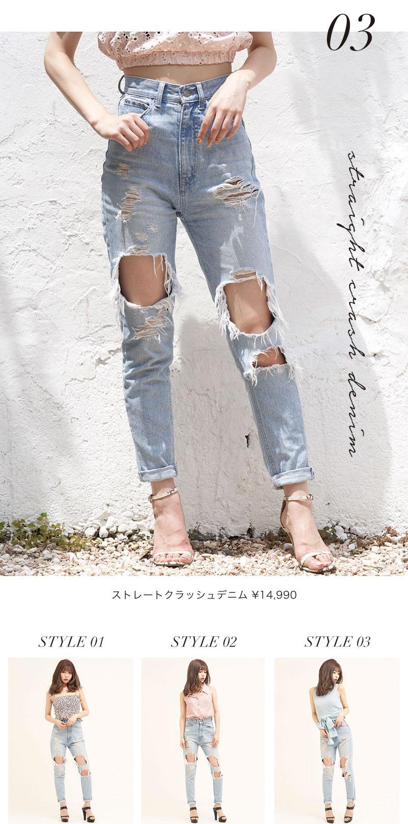 18SS 再入荷デニムシリーズ特集5
