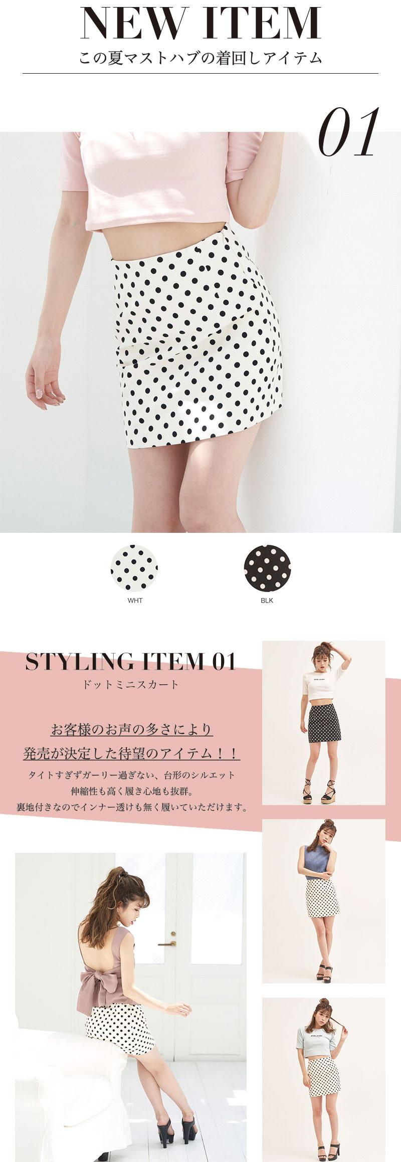 18SS Joli,JolieタイトTシャツ&新作特集3