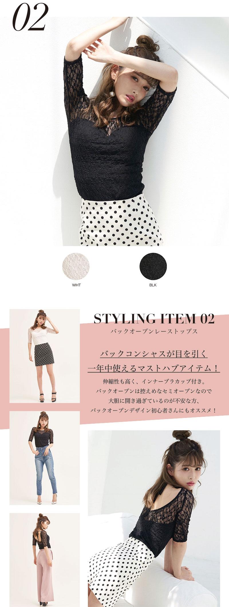 18SS Joli,JolieタイトTシャツ&新作特集4