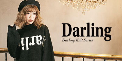 18AW Darling  Knit特集
