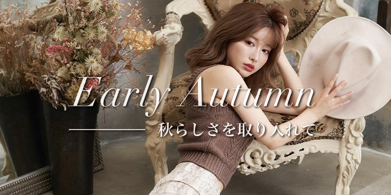 19AW EarlyAutumn4特集
