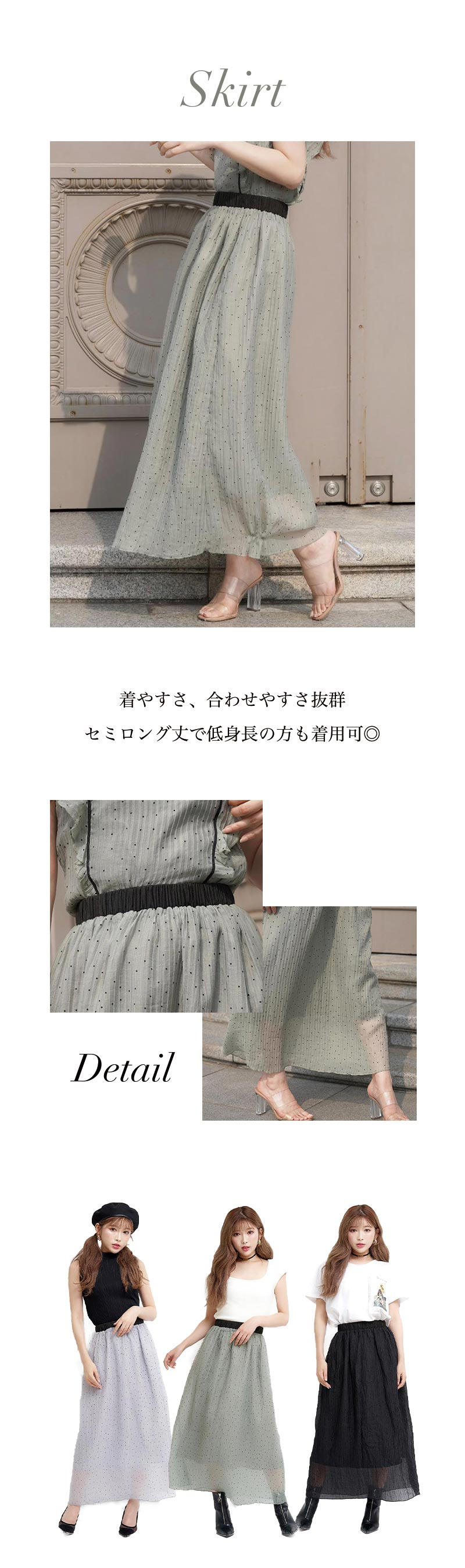 19AW EarlyAutumn(vol.2)特集2