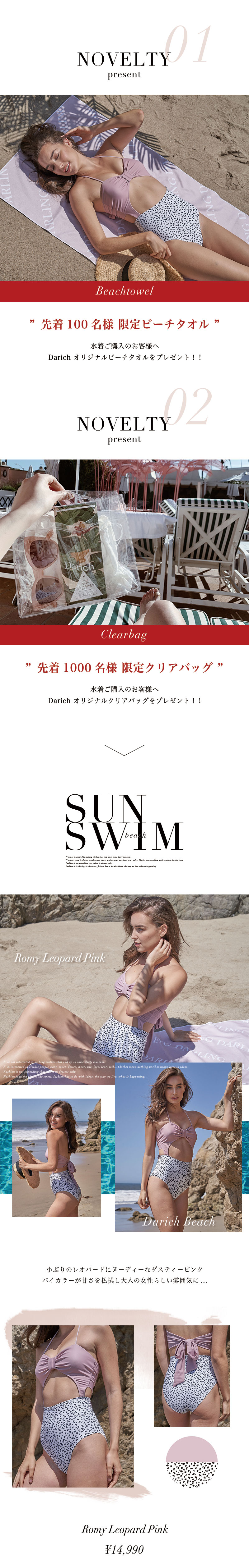 19SS SWIMWEAR COLLECTION特集3