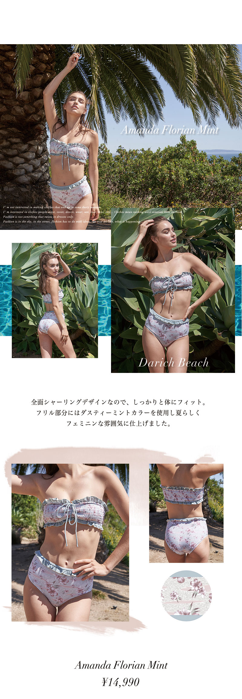 19SS SWIMWEAR COLLECTION特集5