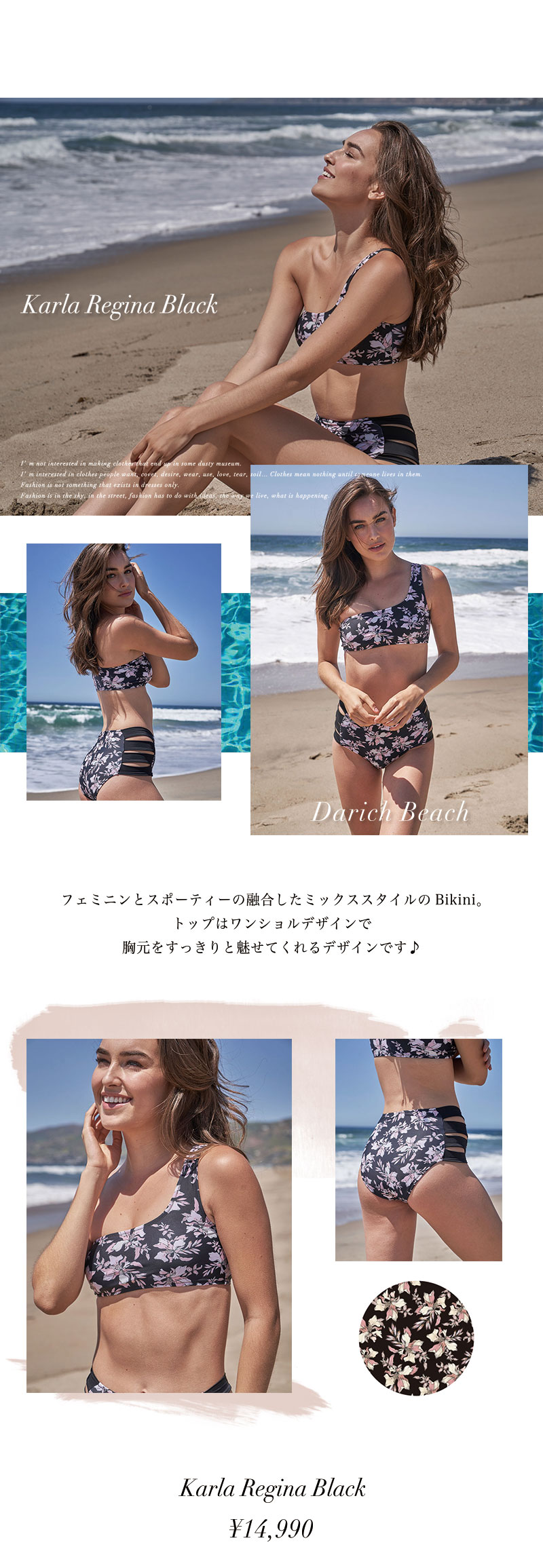 19SS SWIMWEAR COLLECTION特集9