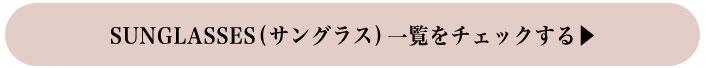 19SS SWIMWEAR COLLECTION特集ボタン2