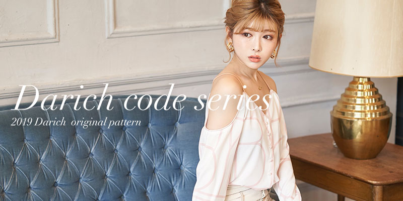 19SS Darich code series特集バナー