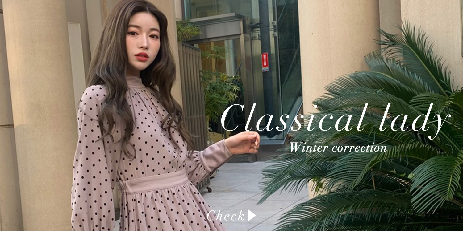 19AW ClassicalLady新作特集バナー