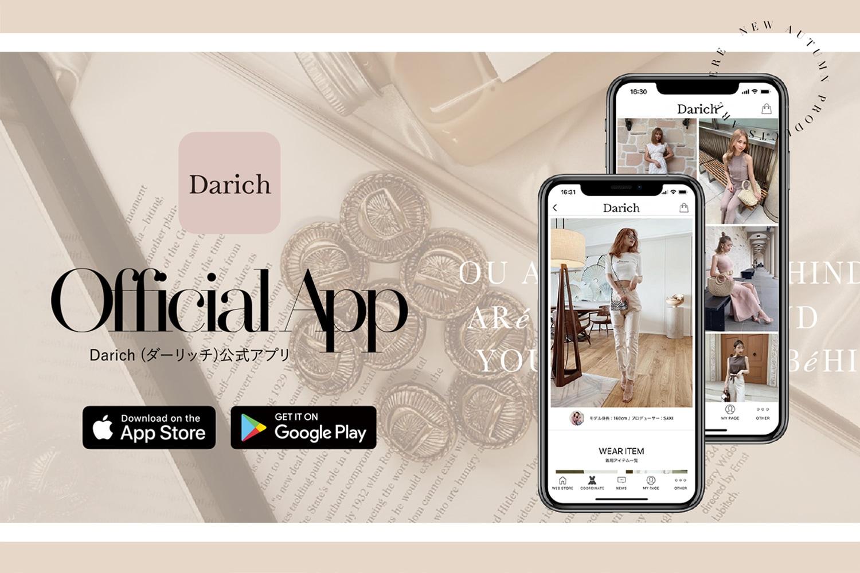Darich officialアプリについて