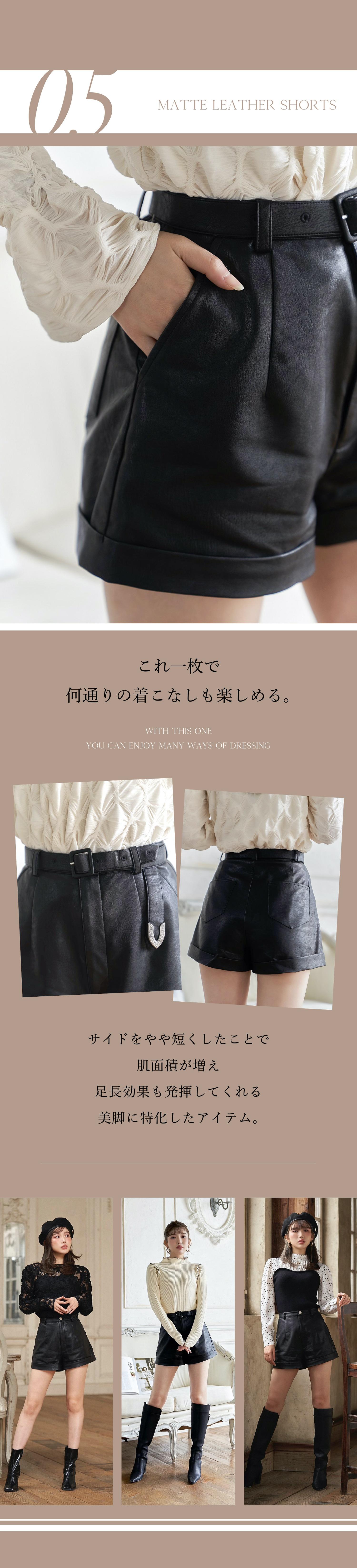 20AW ブルジョワルック新作特集5