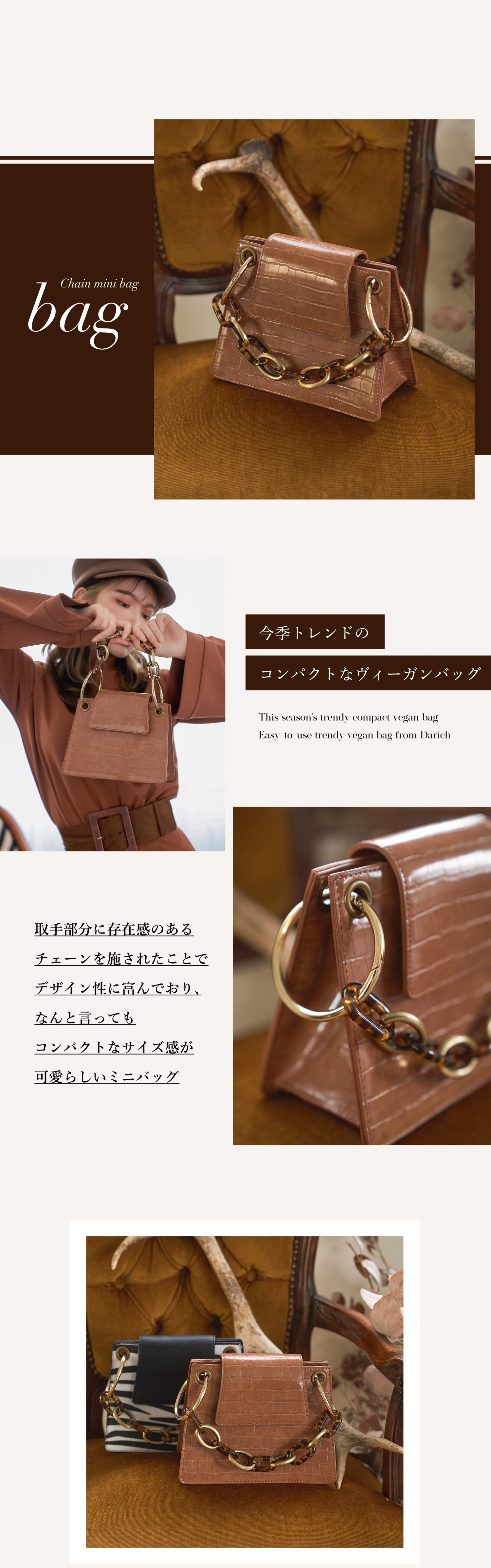 20AW Darich Accessory Collection新作特集2