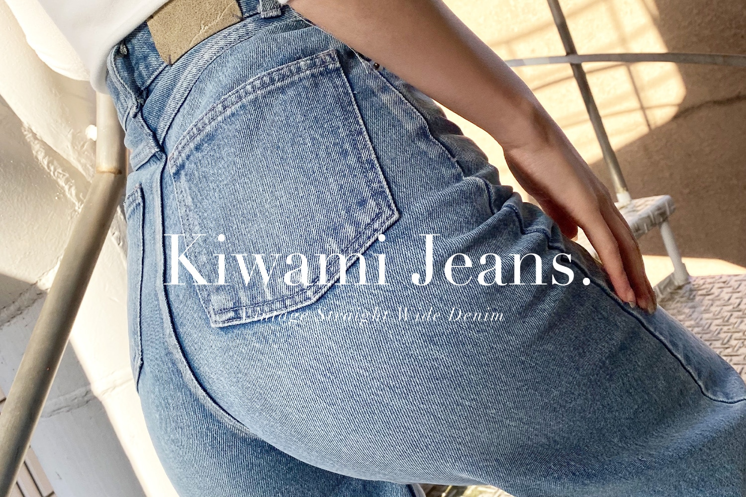 20SS KIWAMI DENIM Vol.3特集