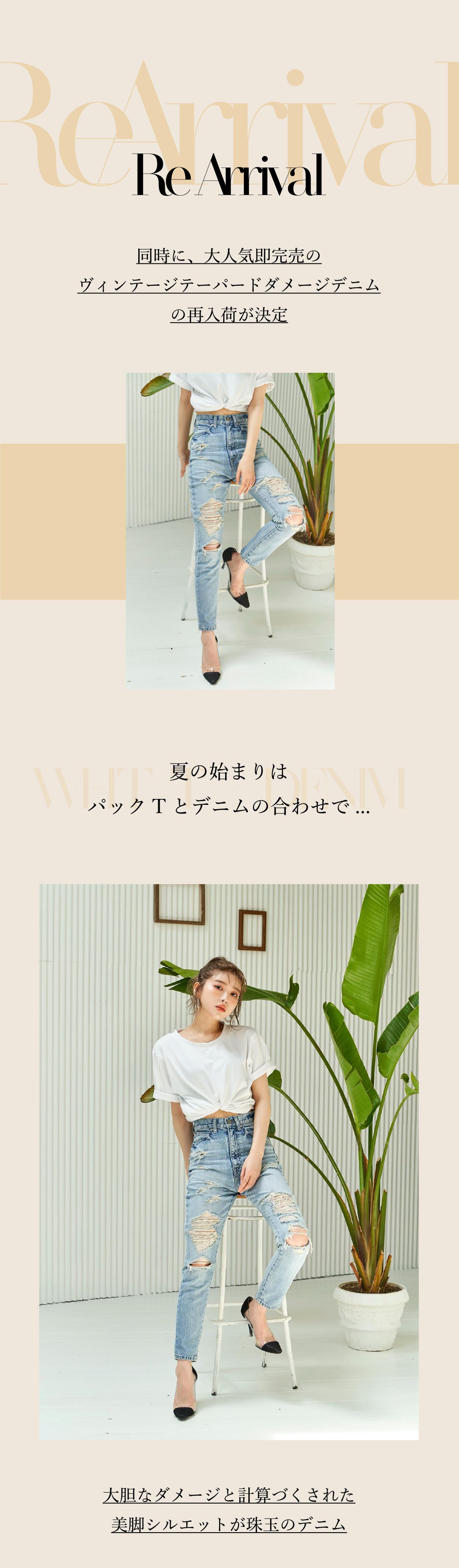 20SS MessagingパックTシャツ特集2