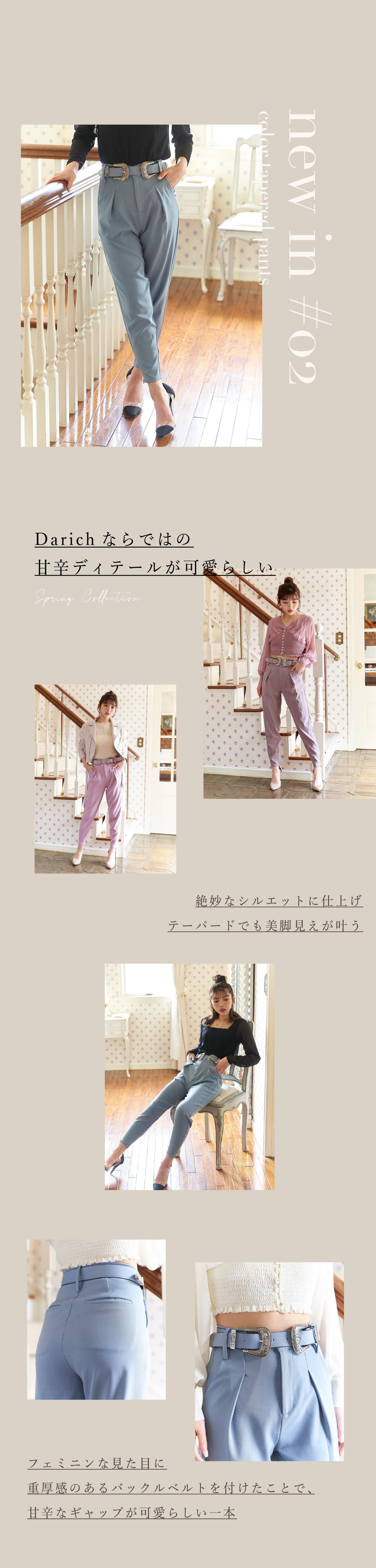 20SS SpringColor新作特集2