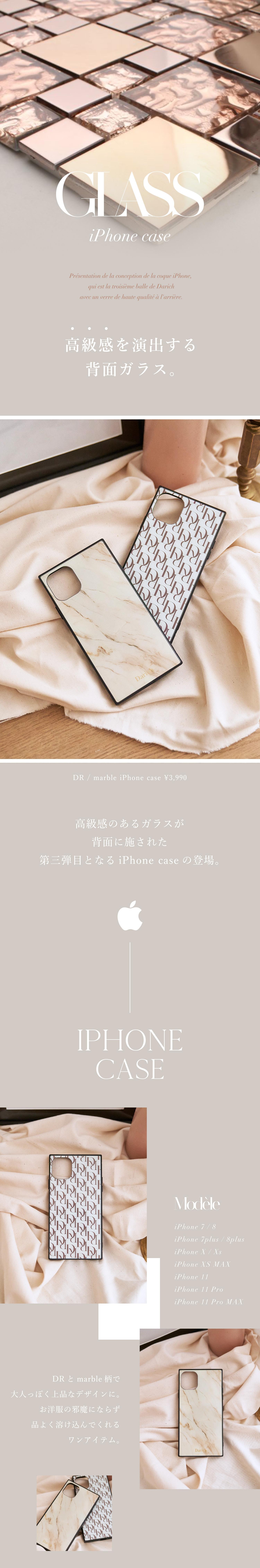20SS Glass iPhone case特集1