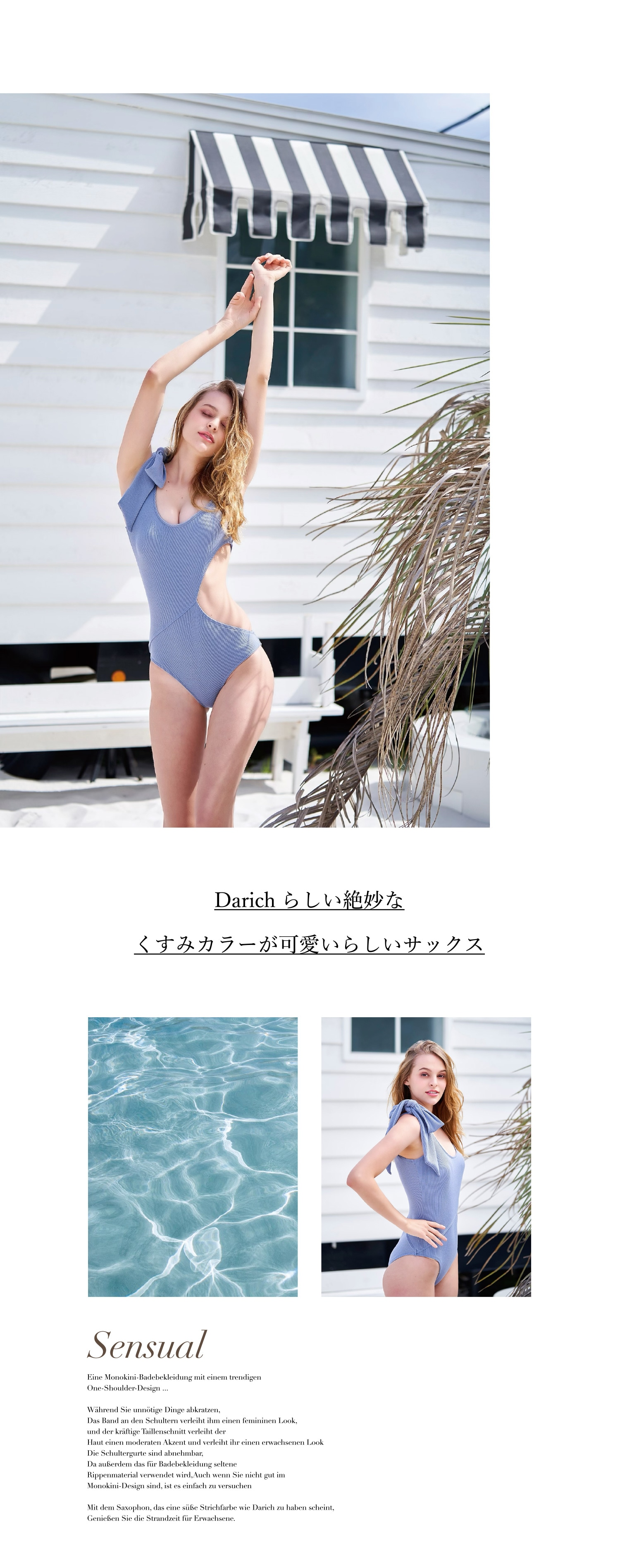 20SS SwimWearCollection特集8