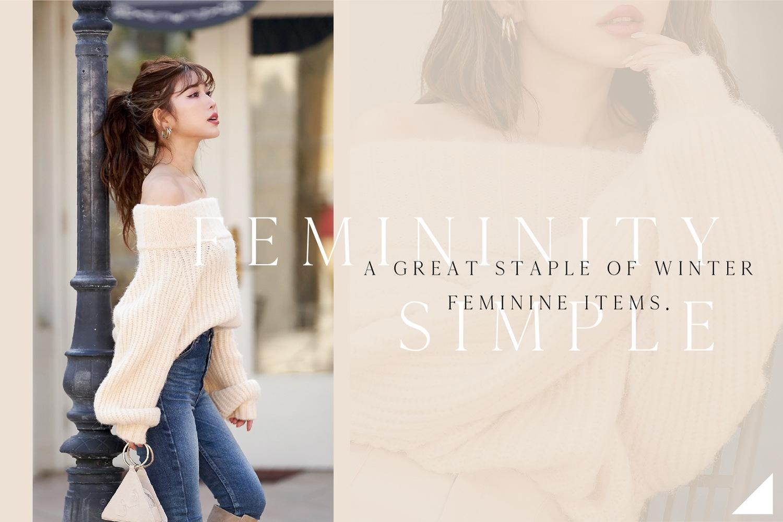 20AW Femininity Simple新作特集