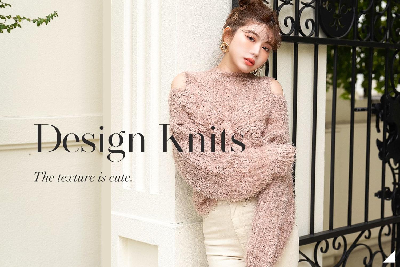 20AW Design Knits新作特集