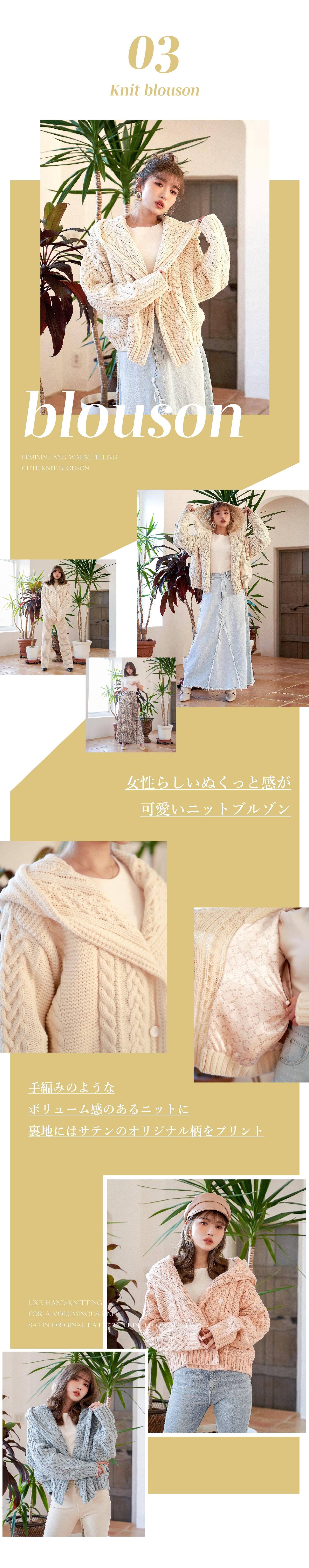 21SS 女っぽカジュアル新作特集3