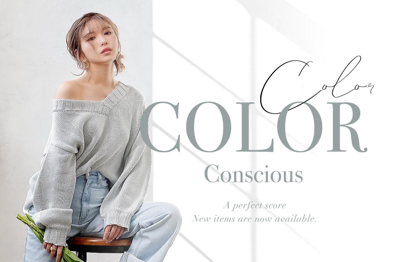 21SS colorconscious新作特集