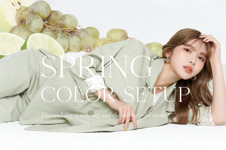 21SS SPRING COLOR SET UP新作特集